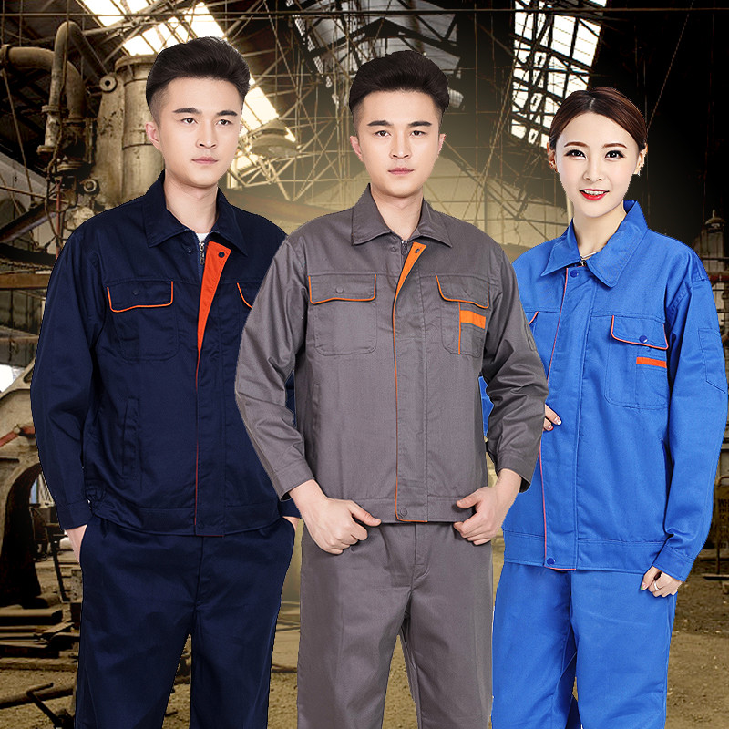 Reflective strip long sleeve work suit, men and women coat, engineering auto work clothes workshop, factory clothes, labor protection clothing frock