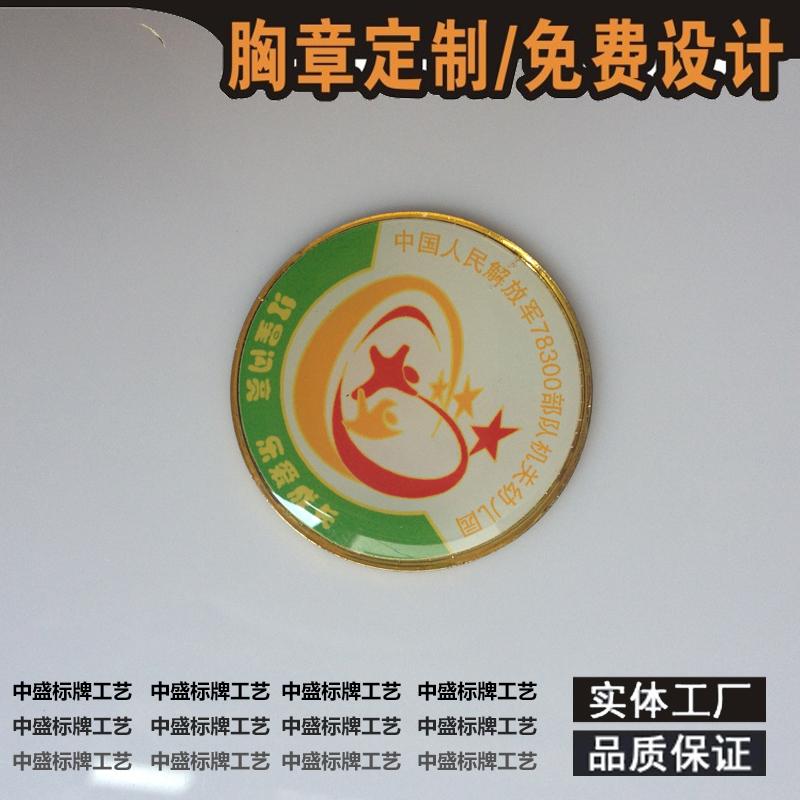 Hochwertige Metall - Knopf, die kennzeichen der marke marke Korrosion abzeichen abzeichen maßgeschneiderte die Klasse marke