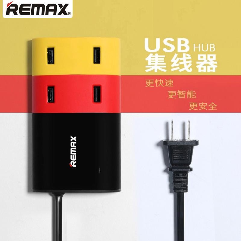 remax usb分线器一拖四 电脑USB扩展多接口高速hub集线器带电源多口 大功率充电器