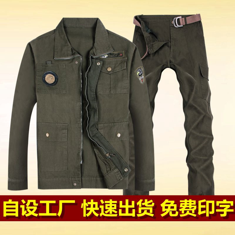 Overalls, suits, men's cotton overalls, uniforms, custom factory overalls, electric welding, auto wear, thickening, Xia Chunji
