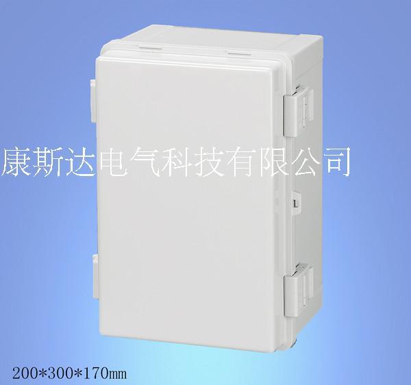 蝶番型ハイエンド制御ボックスプラスチックIP65防水ボックス200 * 300 * 170難燃屋外配線配電ボックス