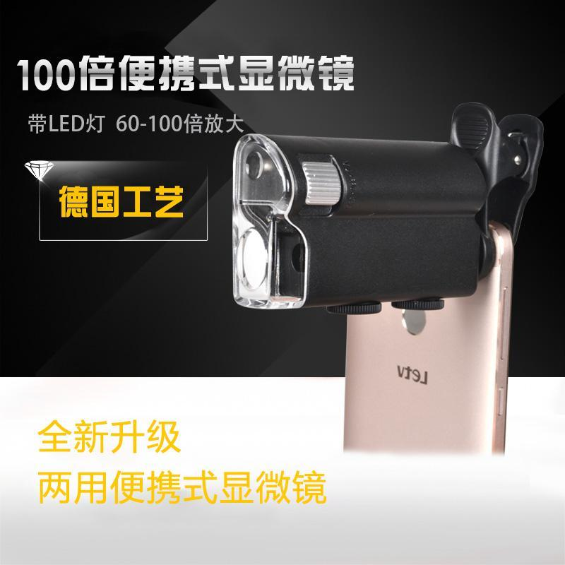 5 million USB high-definition Electronic Microscope Portable Digital magnifier can be selected with 2000 times the long focus lens