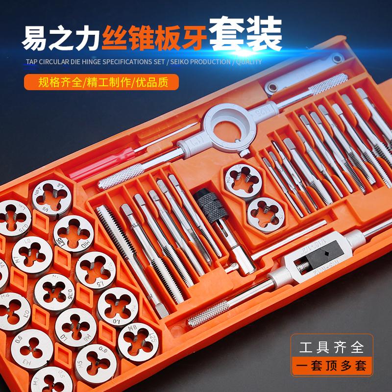 La fuerza de un plato fácil de instalar cable cintas métricas de tapper mano golpeando la cabeza de llave de hardware manual