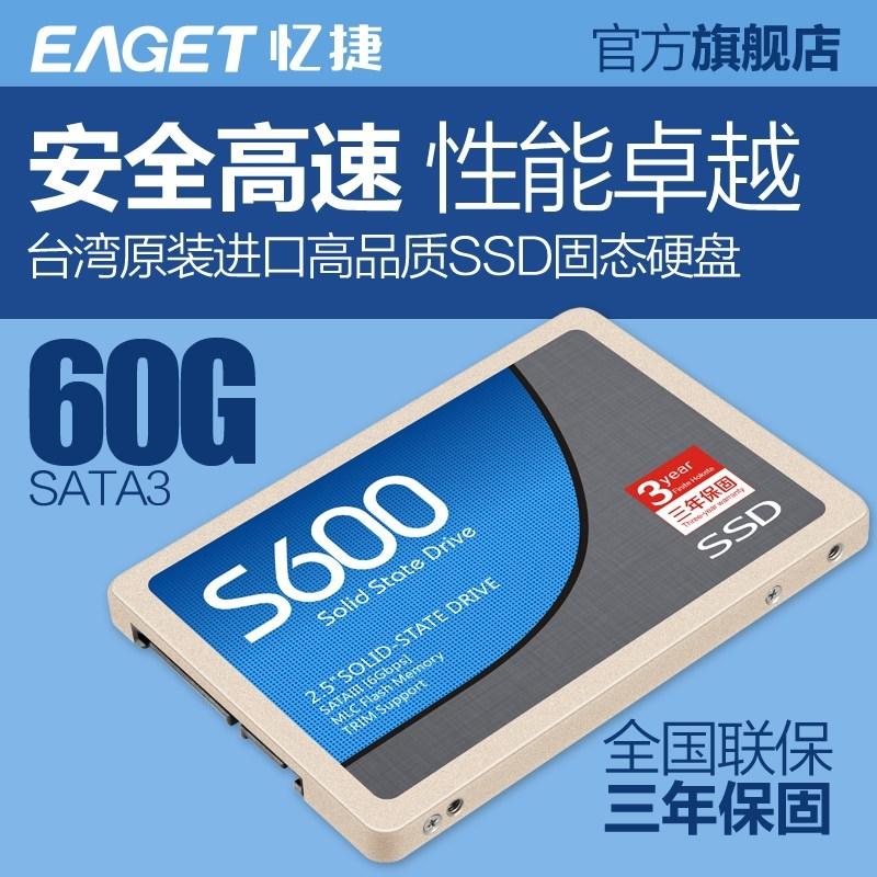 LT Eaget/ S60060GSATA32.5 - Zoll notebook PCS SSD - festplatten 60g