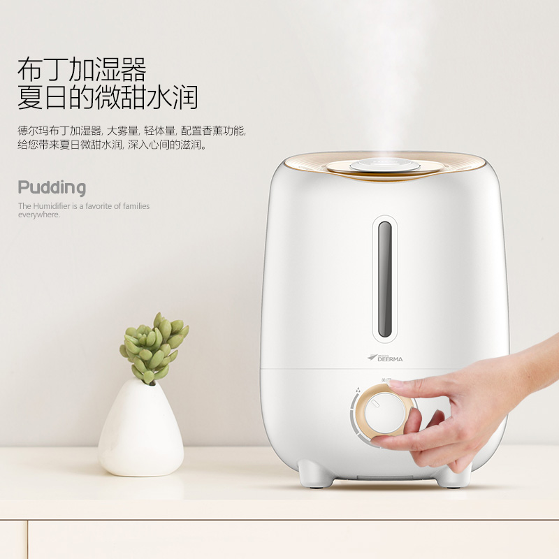 Fragrance machine, portable office timing, small air conditioning, small air conditioning, warm and cold household purchasing air conditioning humidifier