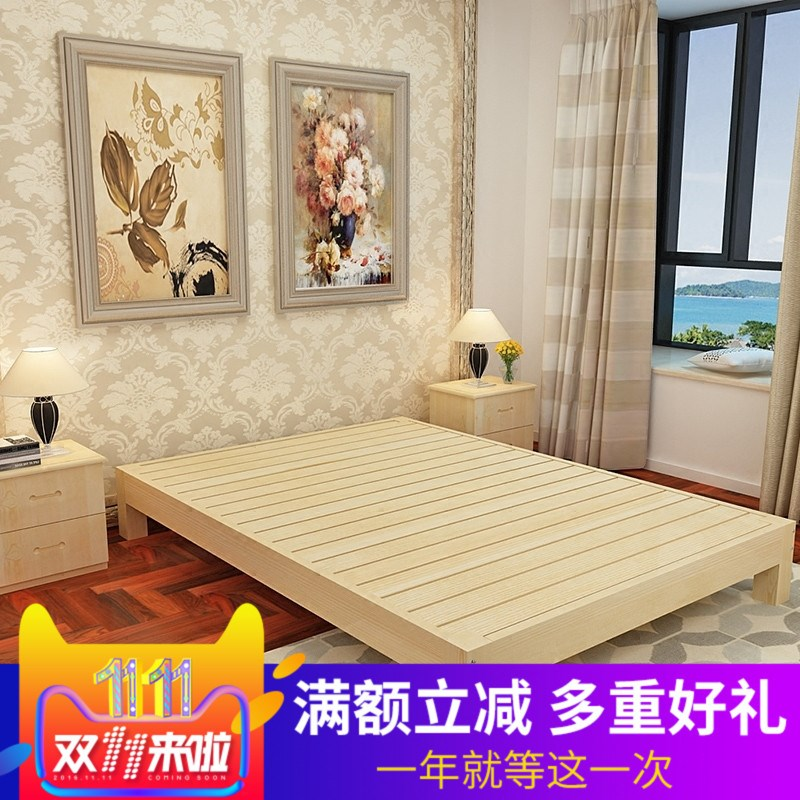 Tatami simple modern solid wood bed bed double bed 1.51.8 pine 1.2 meters of simple wooden bed