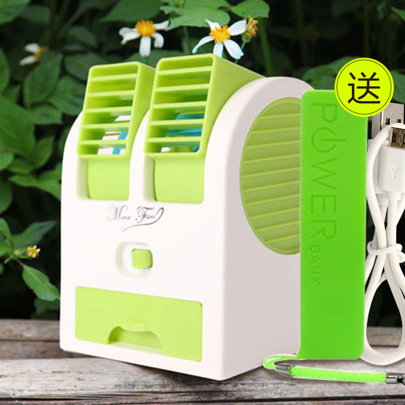 Mini palm air conditioning fan USB refrigeration creative portable student handheld small fan