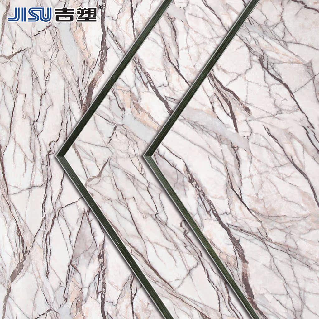 吉プラスチック3mm12糸クンシランアルミニウム板外壁カーテンウォール広告门头背景アルミニウム板UVアルミニウム板