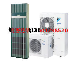 The new gold wind pipe machine room air conditioning room dedicated FNBQ205AAD Daikin Air duct machine 5P