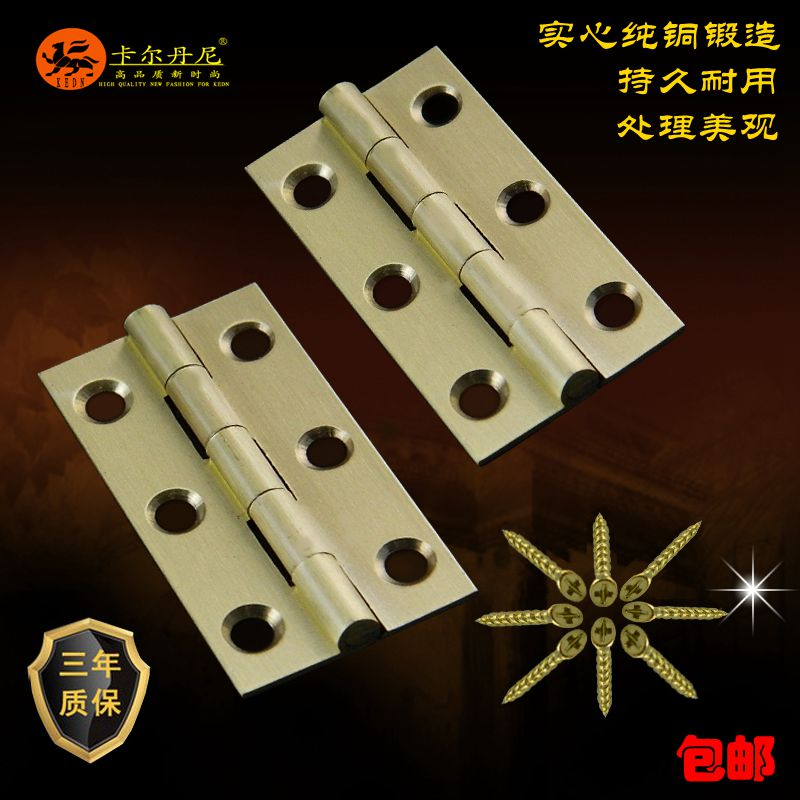 3 inch copper hinge hinge door hinge door hinge for a pair of golden retro small hinge 2