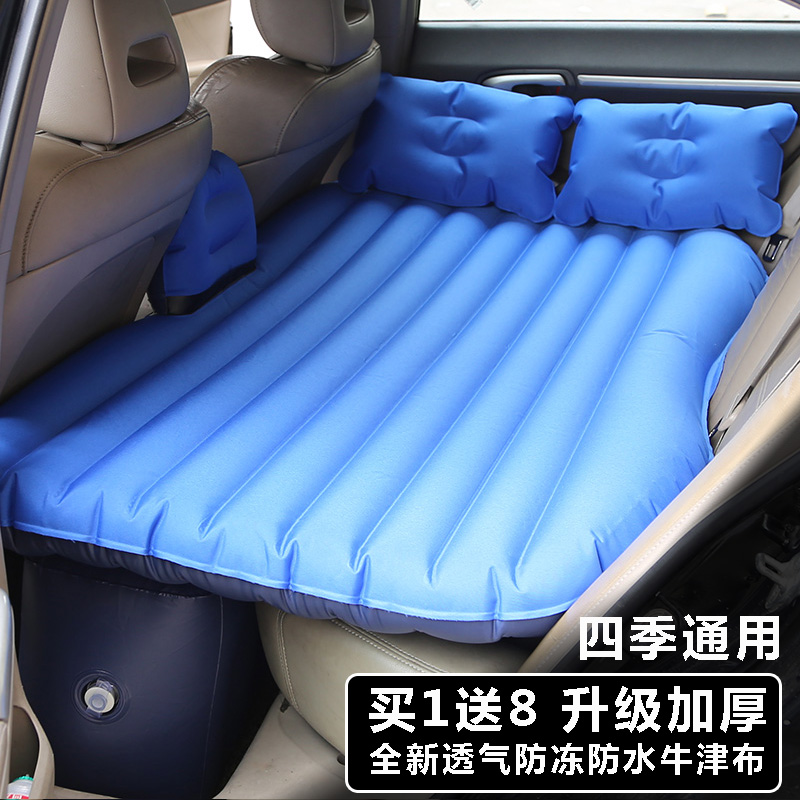 Vehicle air mattress bed V car rear trunk general adult Oxford cloth flocking car travel bed