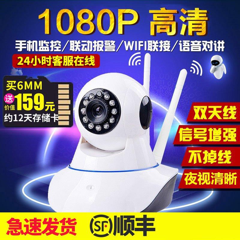 كاميرا لاسلكية واي فاي بطاقة هد الرؤية الليلية بعد حوض المنزلية شبكة الهاتف المحمول ومسجلات مراقبة ذكي