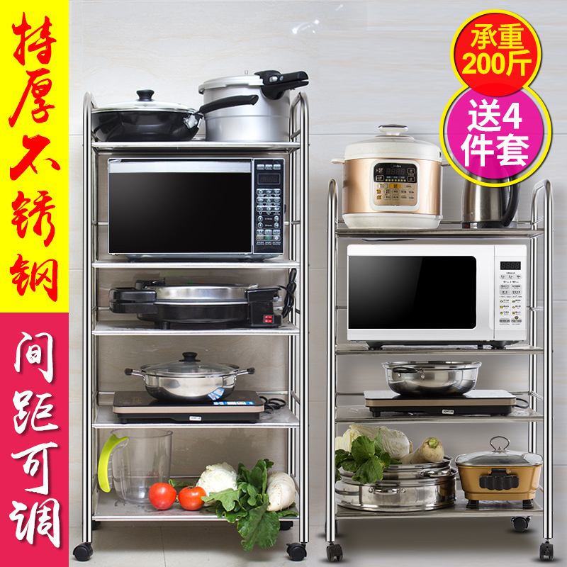 Packaged multi layer microwave oven shelf, ground stainless steel oven rack, storage large shelf