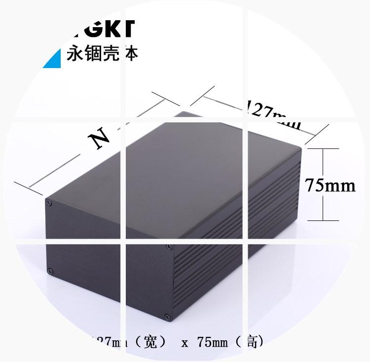 127は75 75の器のアルミニウムの殻の箱の体の外殻のアルミニウムの箱の箱の金属の殻の金属の殻の箱の箱のケースで加工して加工して加工して加工して加工して
