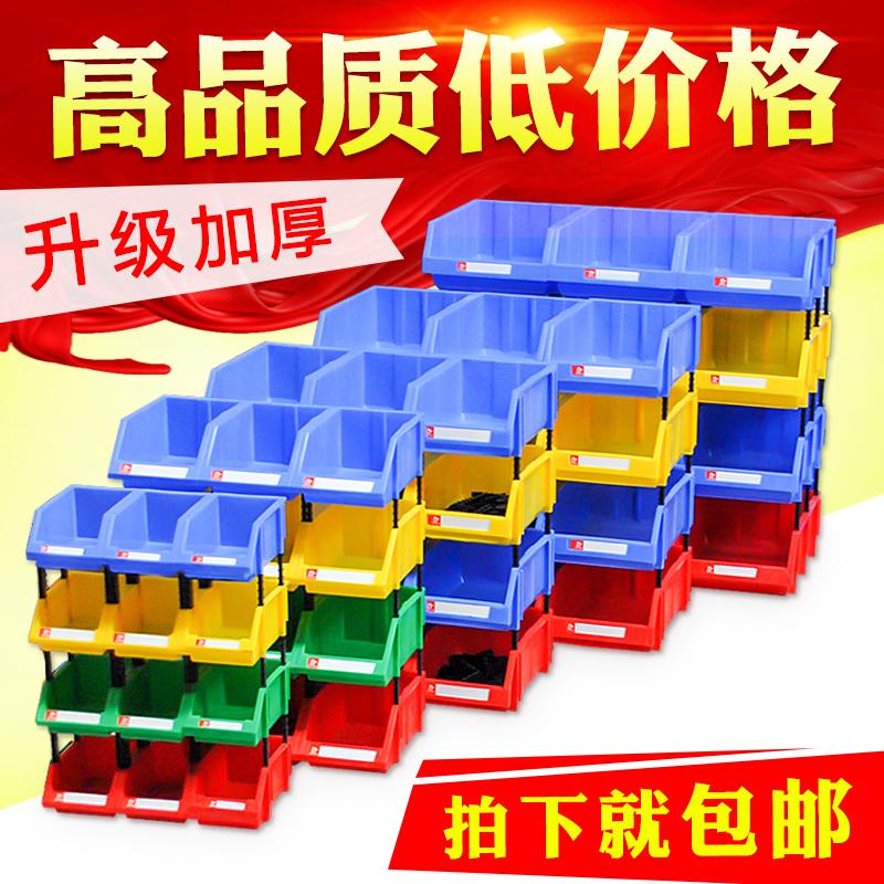 vecka 膠 små delar. 轉箱 tjockare på plast lådor verktyg från fält som får stå för. - - 膠 fält. material som plast.