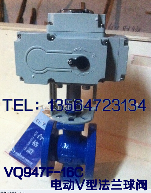 Shanghai Lianggong electric VQ947F-16C V type V type electric steam valve valve DN80