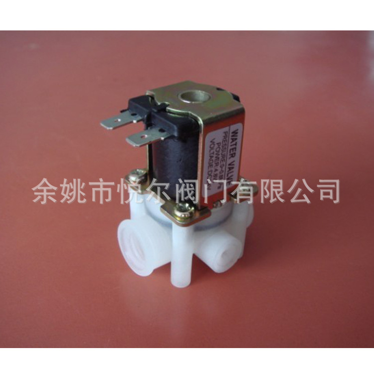 Water treatment pure water machine DC24V plastic inlet valve normally open type inlet solenoid valve factory direct sales