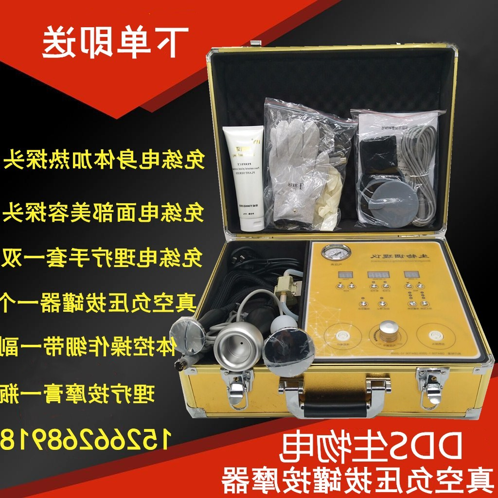 Säure - base - flach - bio - Beauty Gesundheit vakuum Erichsen nach hualin zhongbao Kona reparatur Instrument