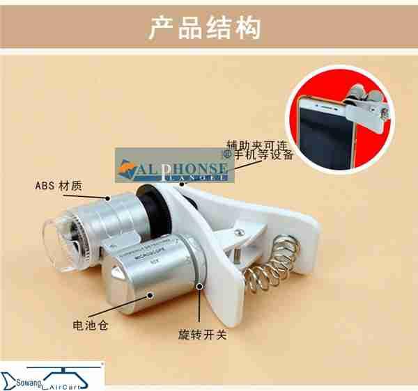 korkea kertaa hd - kannettavat suurennuslasi led - lampun välissä on erikoistunut elektroniikka) huolto - puhelimen postissa