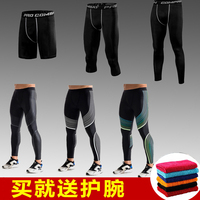Basketball 7 point pants tight pants elastic movement bottoming fitness running training seven points pants speed dry compression pants man