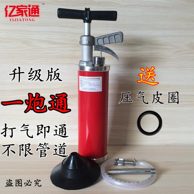 El lanzamiento de la herramienta de tuberías de alta presión y el cañón de canal dinámico de un baño hushen abre una línea de electricidad