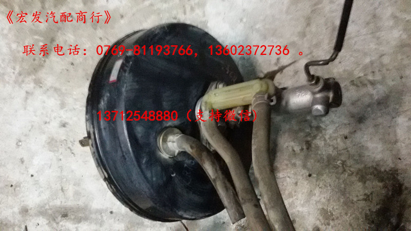 - acr30 toyota previa huvudcylindern att trumma vakuum booster att gamla