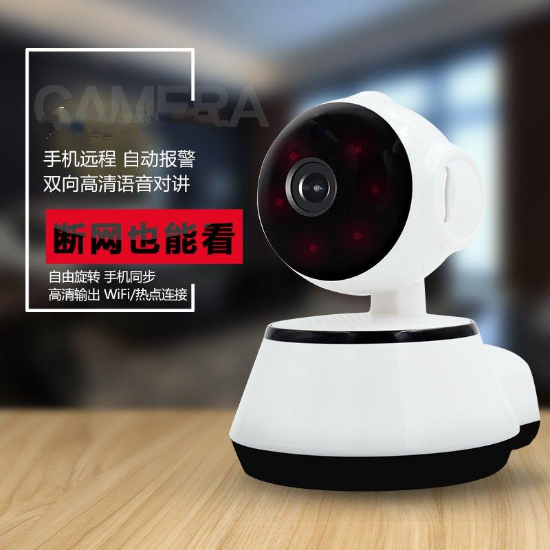 شبكة مصغرة كاميرا لاسلكية واي فاي الهواتف المنزلية عن بعد رصد ذكي شكل التحقيق هد الرؤية الليلية