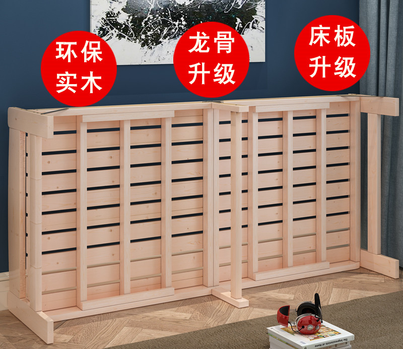 Marching bed, child March, duty, multifunctional dual purpose single folding bed, silent panel splicing, double Jian Yichuang