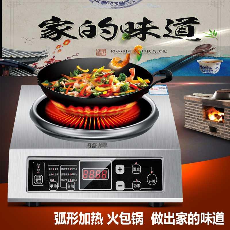 konkave elektromagnetiske ovn, husstand, sauté store magt elektromagnetiske ovn særlige elektromagnetiske komfur kommercielle 3500w kedel ild