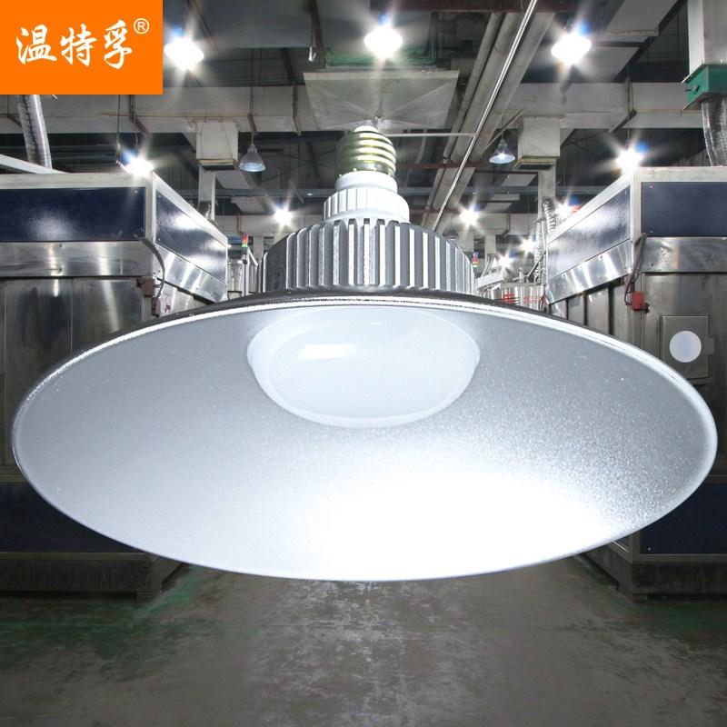 LED 광공업 등 공장 펜던트 공장 공장 창고 천장 조명등 40W-100W 방폭