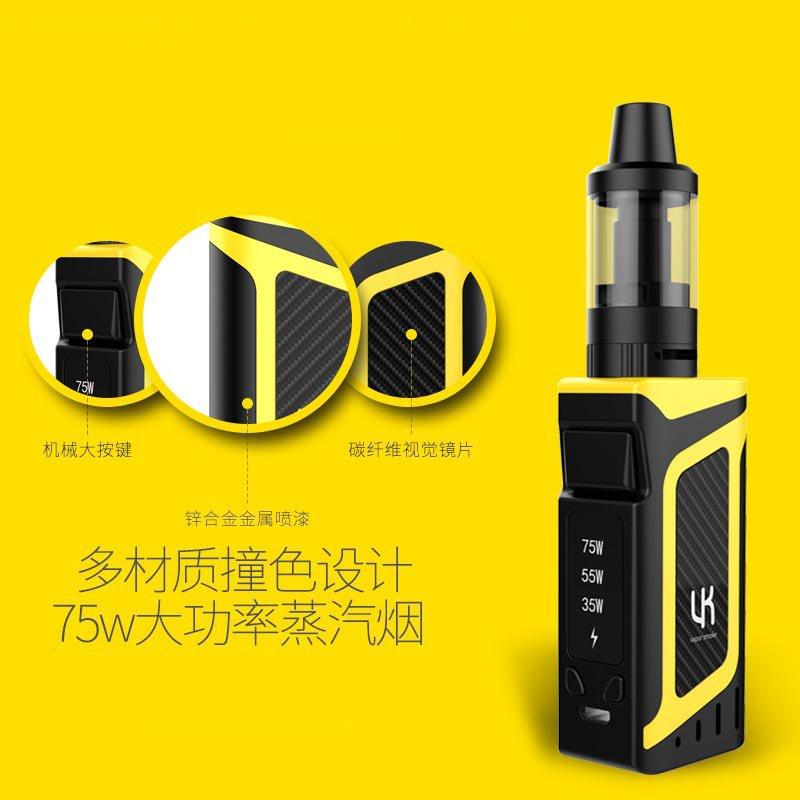 2017 от электронных сигарет большой новый костюм дым продукции 80w пара дым бросить курить артефакт воды дыма, мужчина прилив