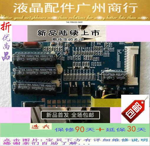 Konka LED55X5000D55 LCD - fernseher konstantstrom - Platte, die stromversorgung im gegenlicht integriert.
