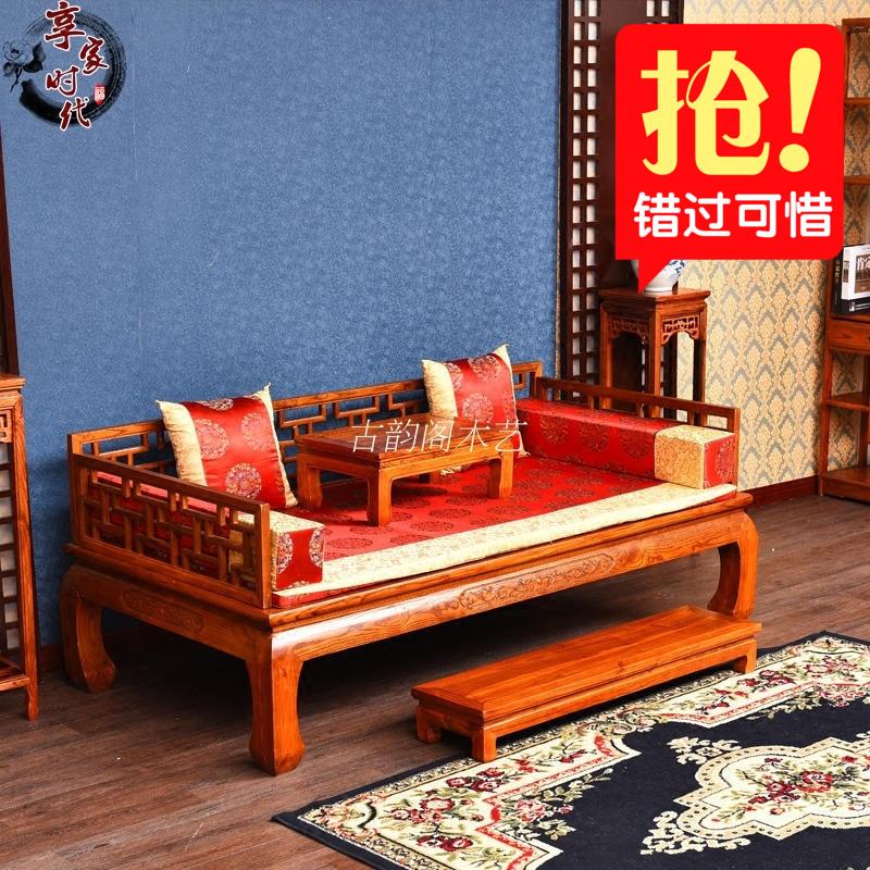 ヒットアンティーク羅漢ベッド格子式LA木造組み合わせの3点セット古典シングルベッドマットレスリビングソファ