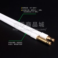 Single hole hot and cold faucet, water inlet hose, PERT corrugated hose, plastic pointed pipe, wrapped mail