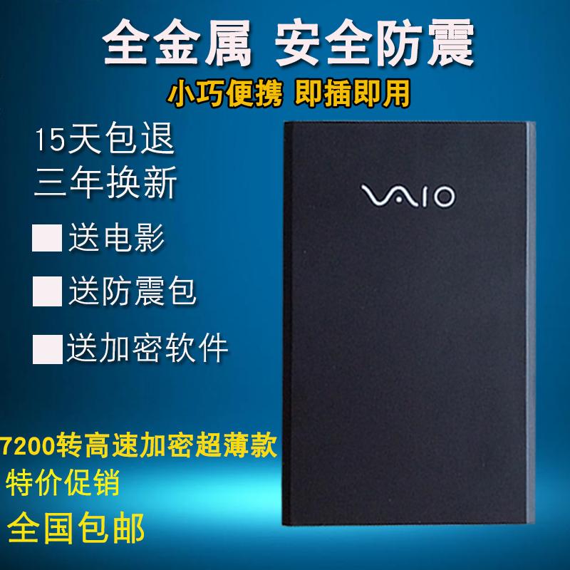Mobile festplatte 1TUSB3.0 Paket post unterstützt Windows Mac kompatibel 500g - Metall - 350g