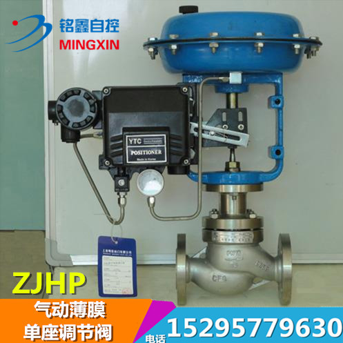 ZJHP fine small high temperature steam cast steel pneumatic film single seat control valve with valve positioner DN502 inch