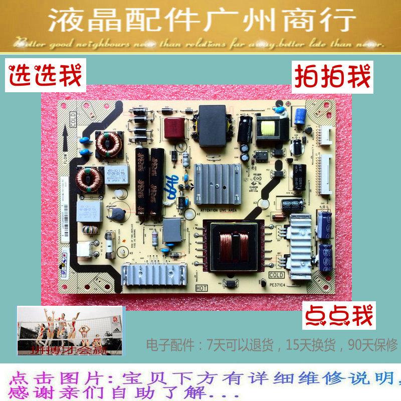 TCLL43E5390A-3D42 pulgadas LCD TV de color de una fuente de luz de alta tensión de corriente constante + placas 539