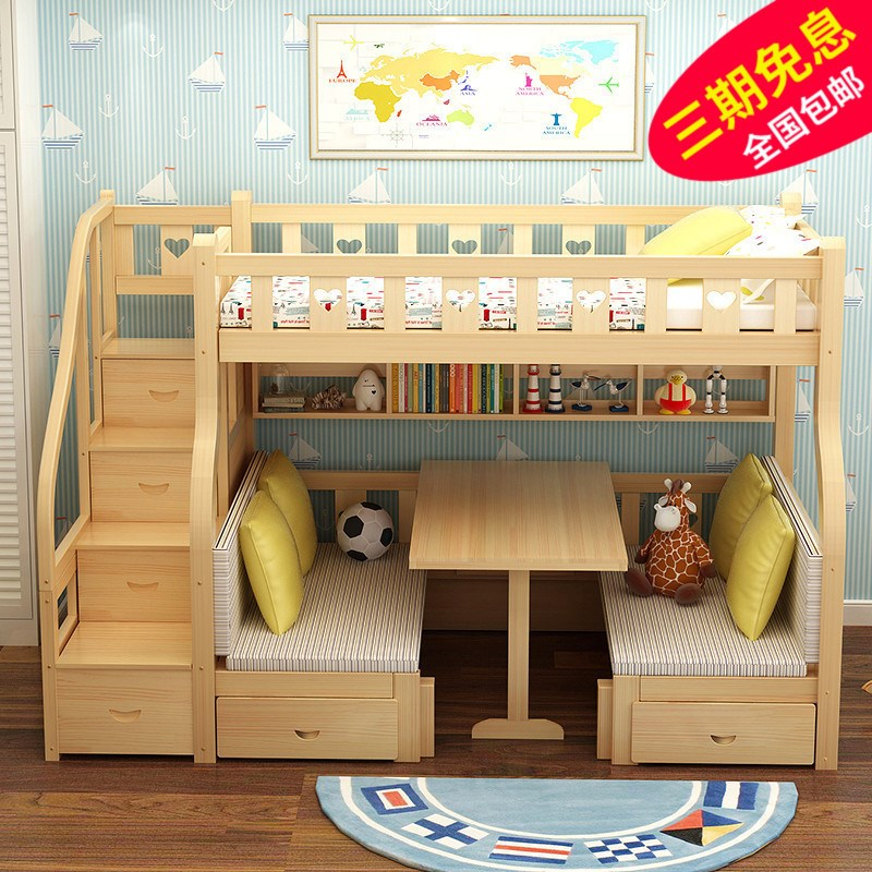 Solid wood bed, table boy, mother bed, double ladder cabinet, bed box, high-low bed, desk and bed, get out of bed