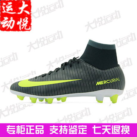 Genuine NIKE Nike assassin C Luo exclusive high gang CR7AG grass man football shoes 903602-001/373