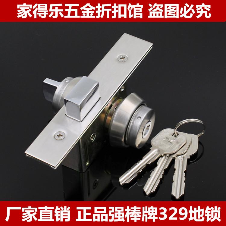 Ταϊβάν ισχυρό ραβδί μάρκα 329 διττού κλειδαριά το γυαλί έχει κουτί πόρτα πόρτα κλειδαριά από ανοξείδωτο χάλυβα κλειδαριά ξύλινη πόρτα κλειδαριά