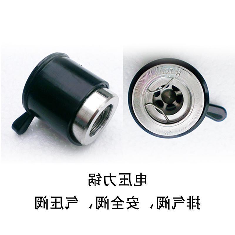 El triángulo de la olla a presión de la válvula de gas universal con la mitad de la olla a presión alta presión Válvula de bola de Seguridad.