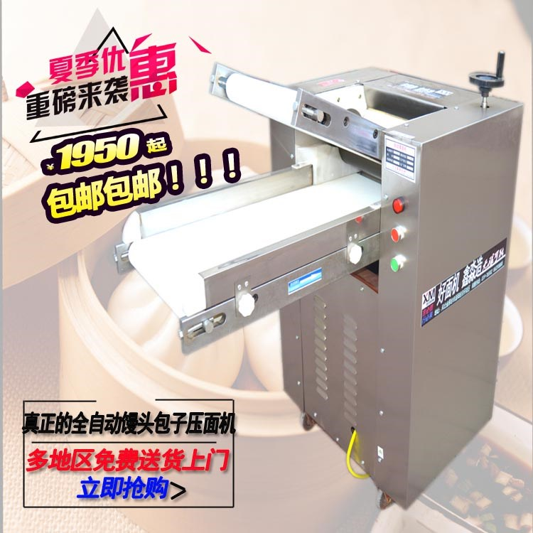 Type 350 type 500 stainless steel Xinmiao brand automatic large dough pressing machine kneading dough sheet machine business cycle