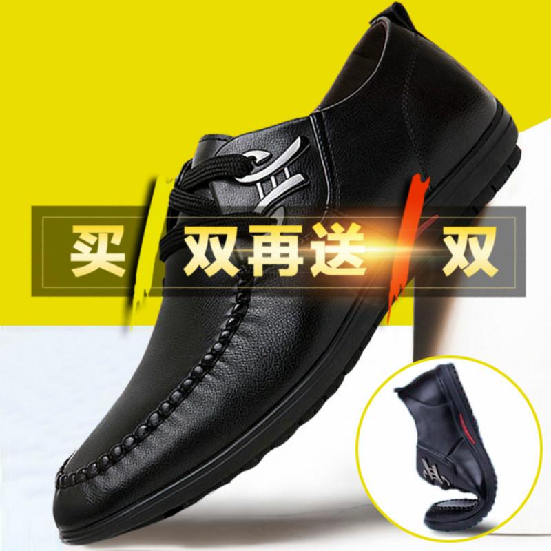 2017新款皮鞋男韩版圆头青年男士商务鞋子透气百搭黑色系带休闲鞋