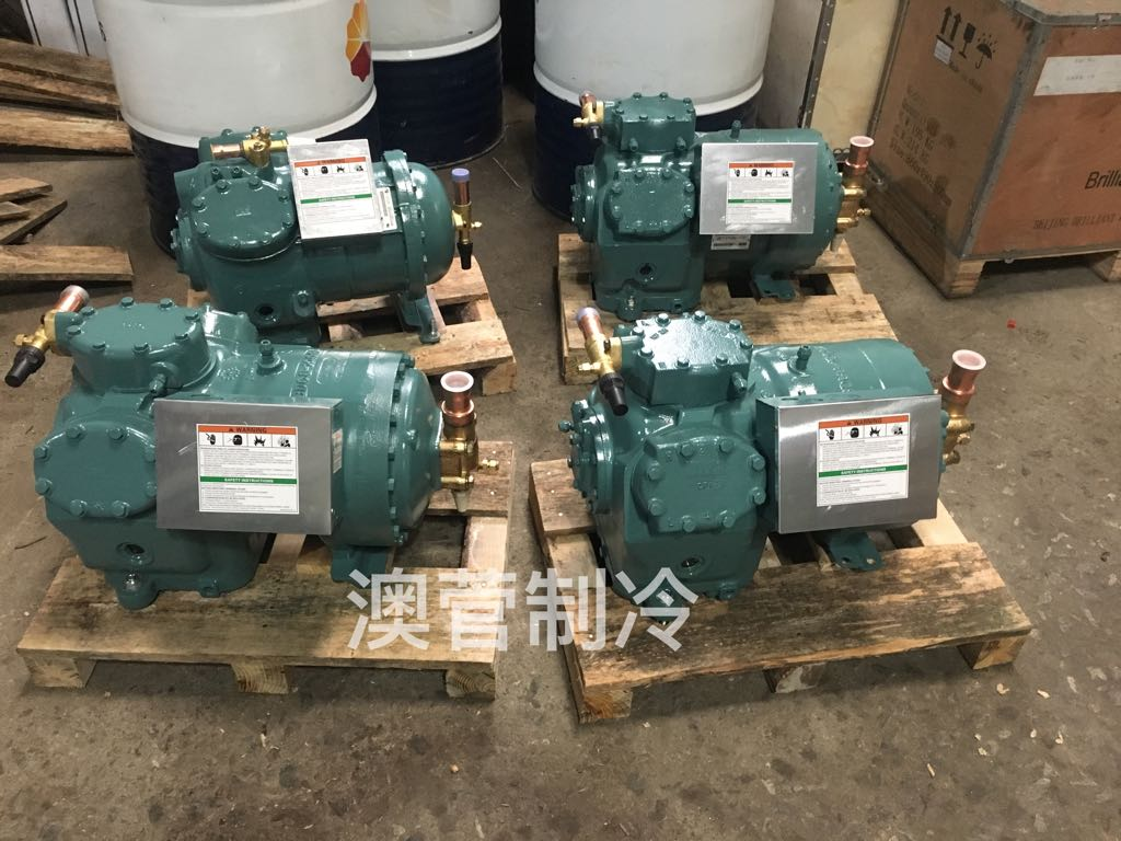 Carrier semi - compresor semi - cerrado frigorífico, 06DR241 06DR337 equipos de refrigeración