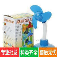 Computer accessories wholesale F002USB large fan notebook notebook accessories computer accessories wholesale
