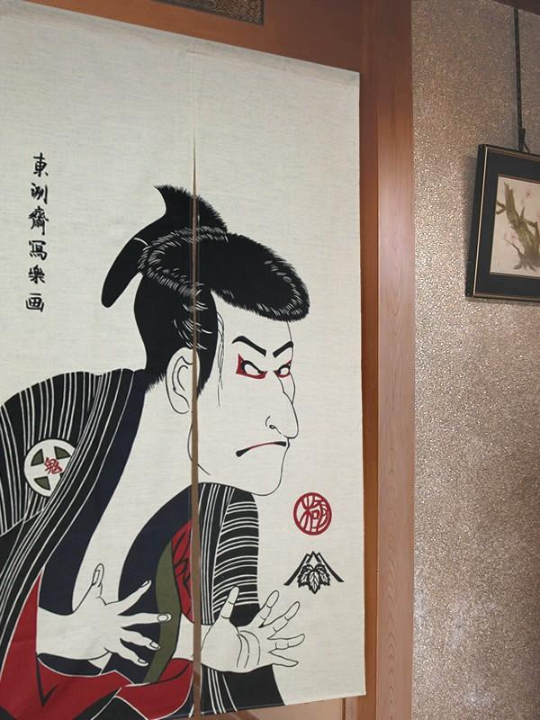 Nippon von japanischen und warme Luft vorhang vorhänge - veranda Zeichen Paket post ukiyo - E - G - spot