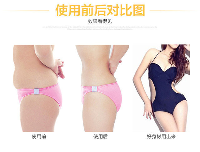 Lazy body shaping machine, abdominal belly shaking, heating vibration, slimming, belt massage, wireless charging
