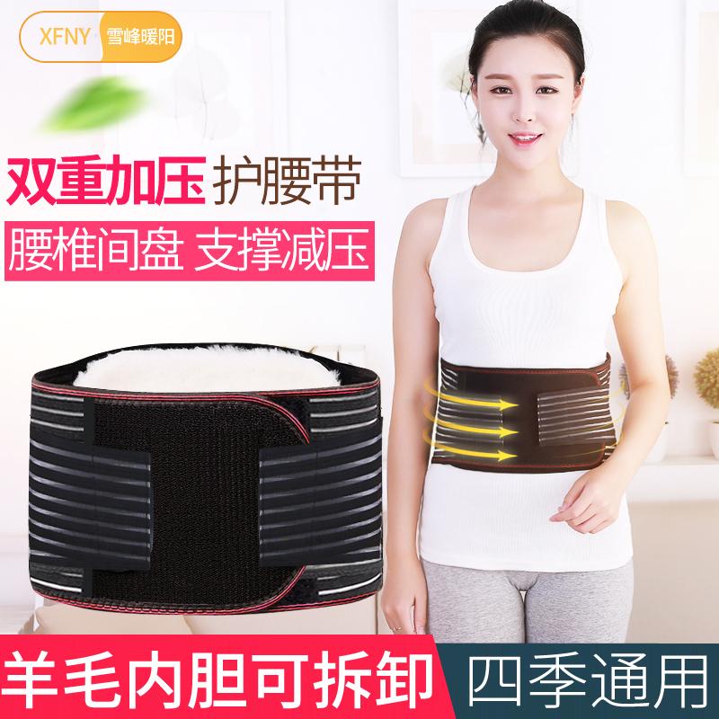 утолщение талии с окружностью талии шерсть теплой зимой защиты колено рейтузы костюм защитить желудок