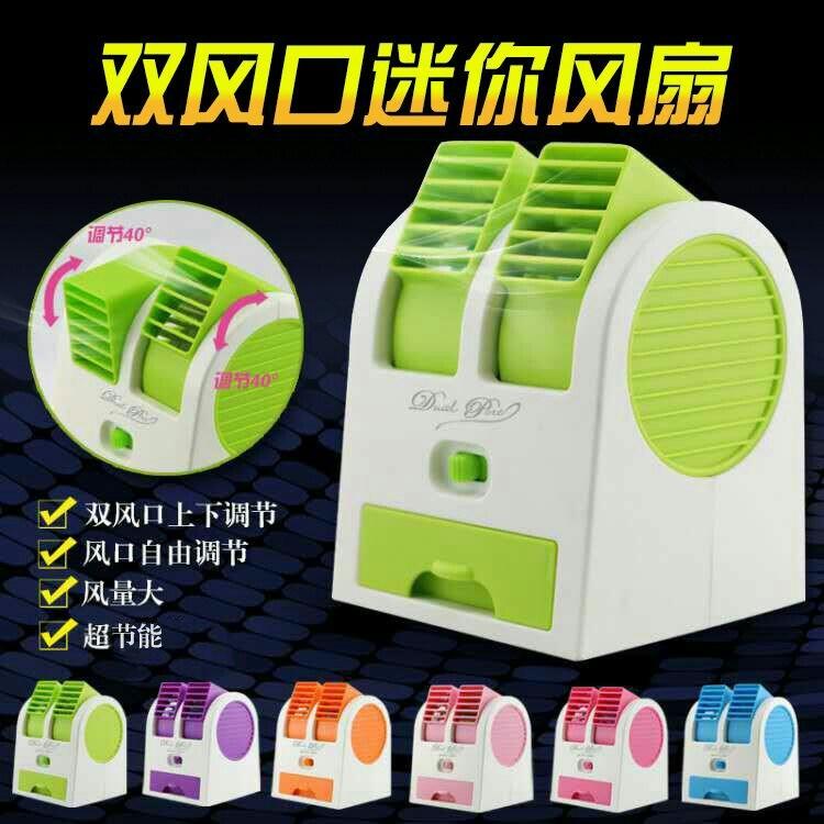 usb malý větrák stolní mini klimatizace chladicí studentů přenosné bez roncetu