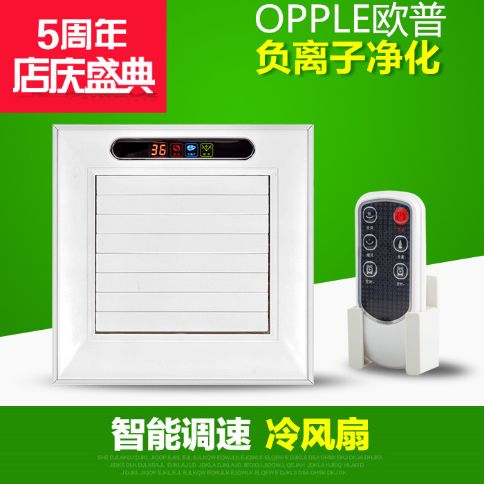- ολοκληρωμένη ανώτατο όριο στην κουζίνα και μπάνιο και κουλ - να φυσάει ο εξαερισμός του ανεμιστήρα ψύξης κρύο